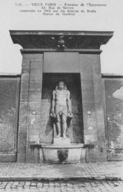 Fontaine de Sèvres, de l'Égyptienne
