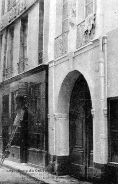Collège de Saint-Michel, de Chanac ou de Pompadour (vestiges)